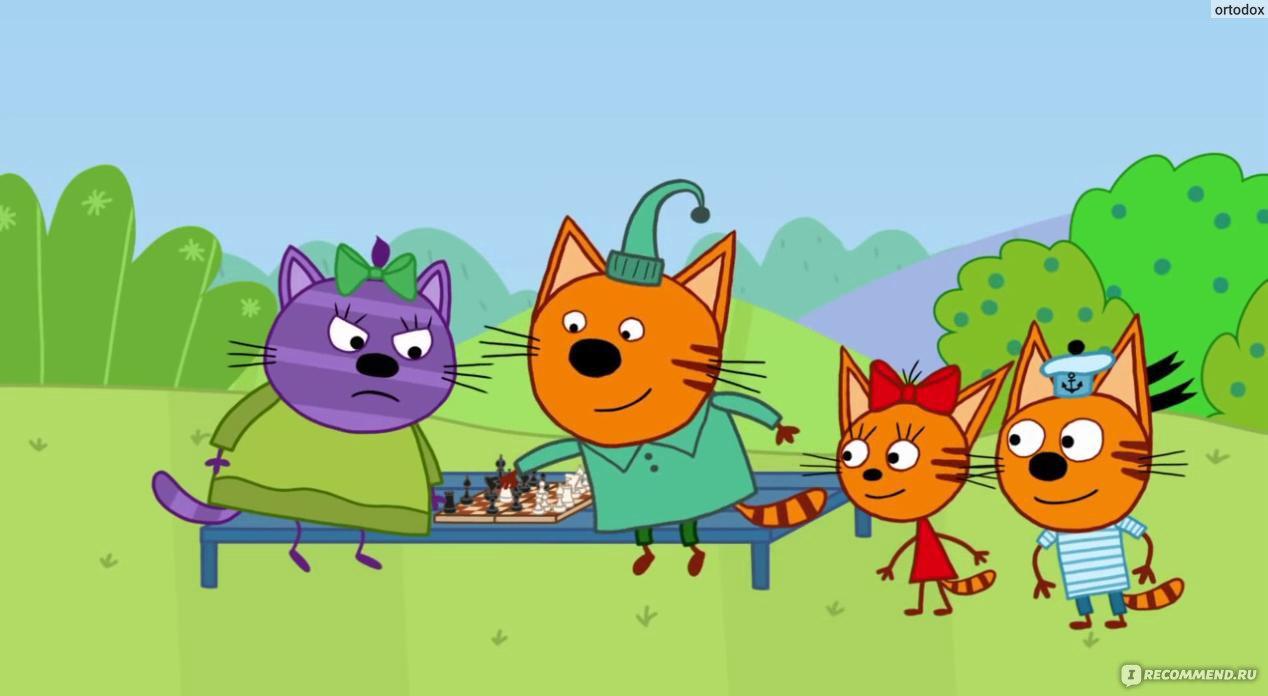 Мультики три кота открытка, надписями кез сирумем