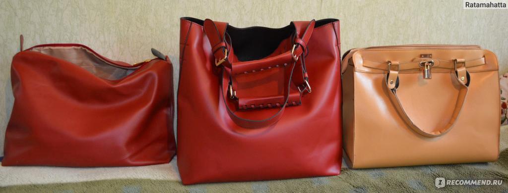 Женские сумки интернет магазин купить в Украине