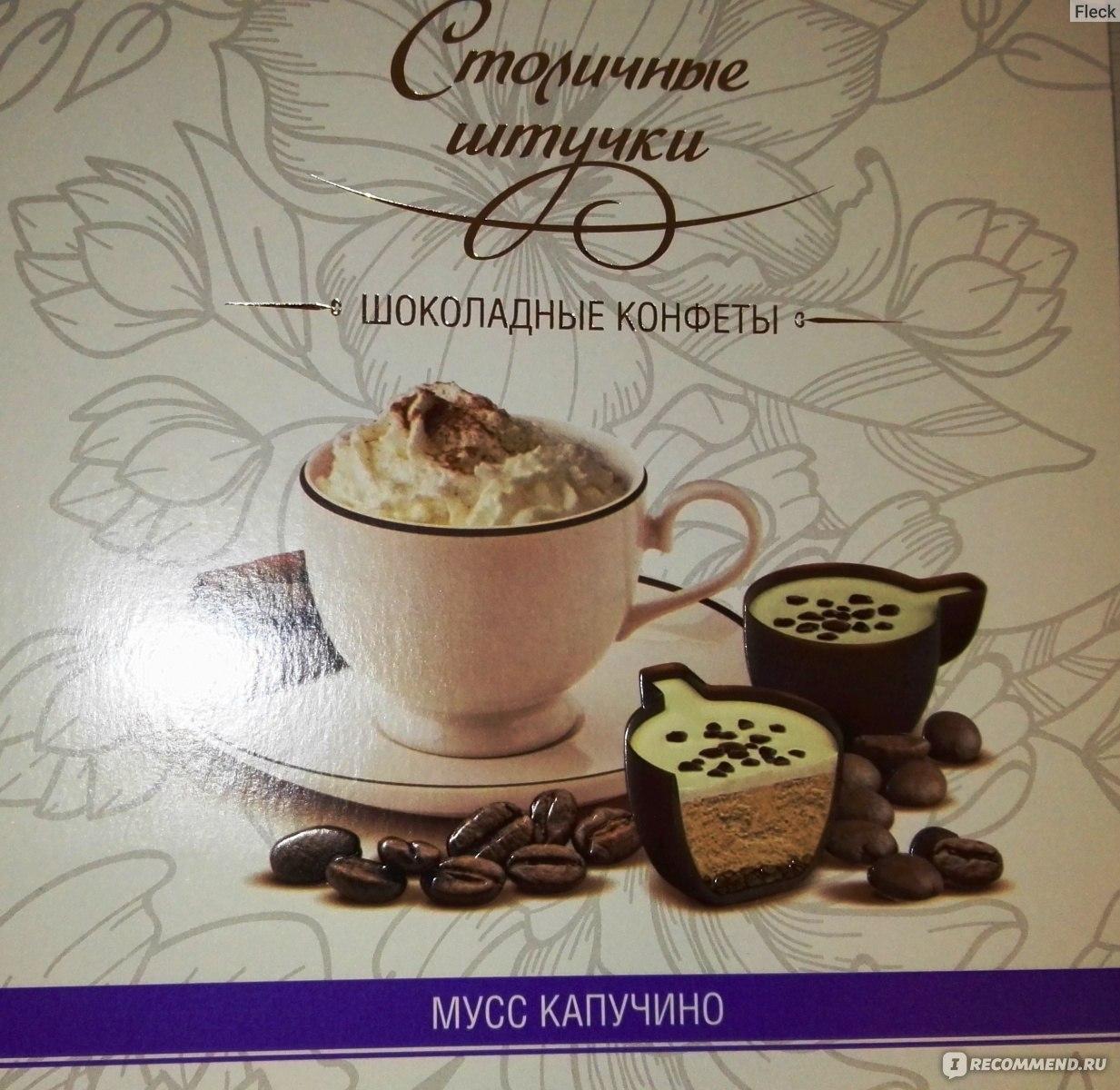 Набор шоколадных конфет ООО