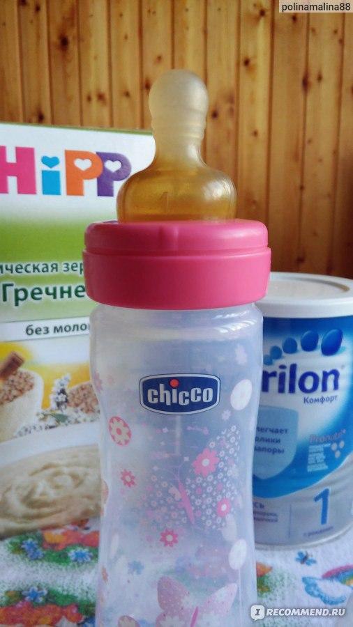 Бутылочки chicco соски подходят