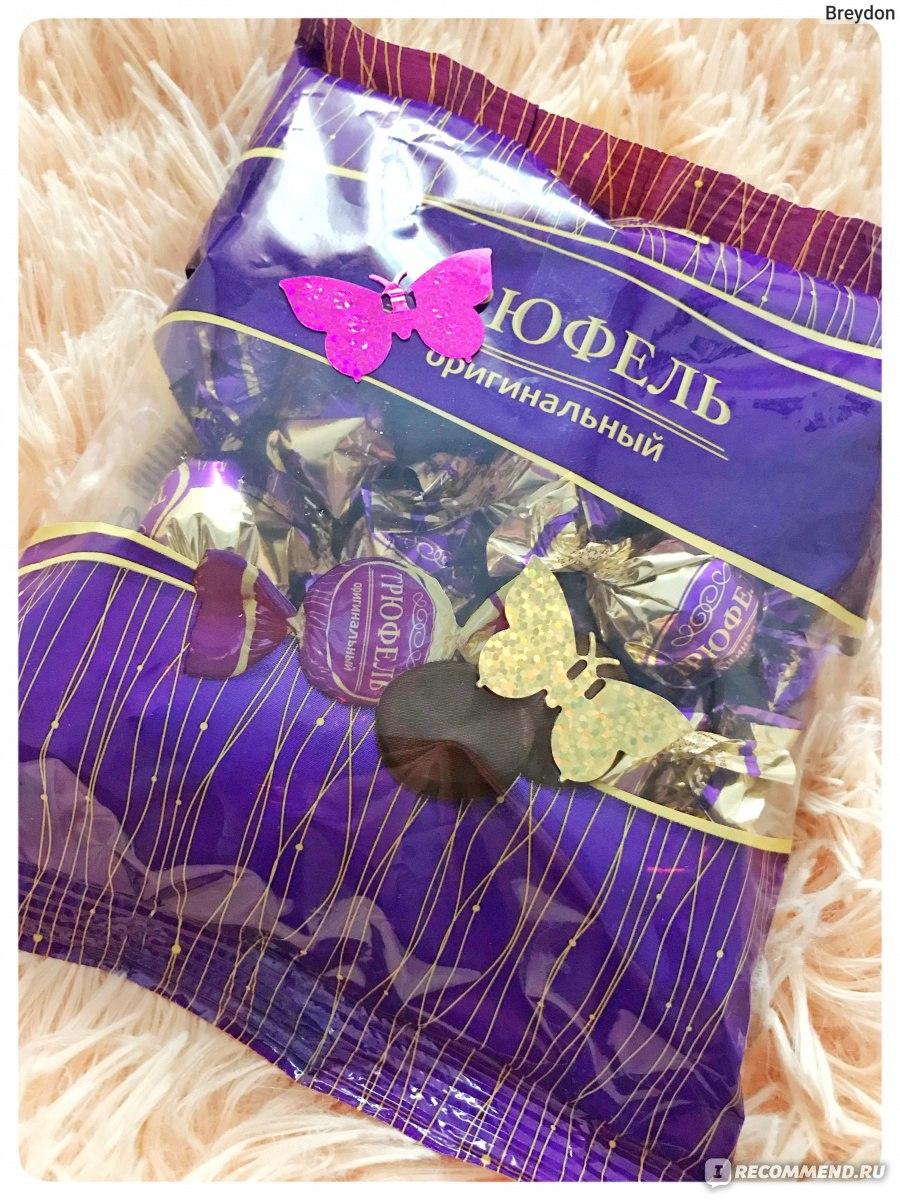конфеты в фиолетовой обертке фото красный октябрь