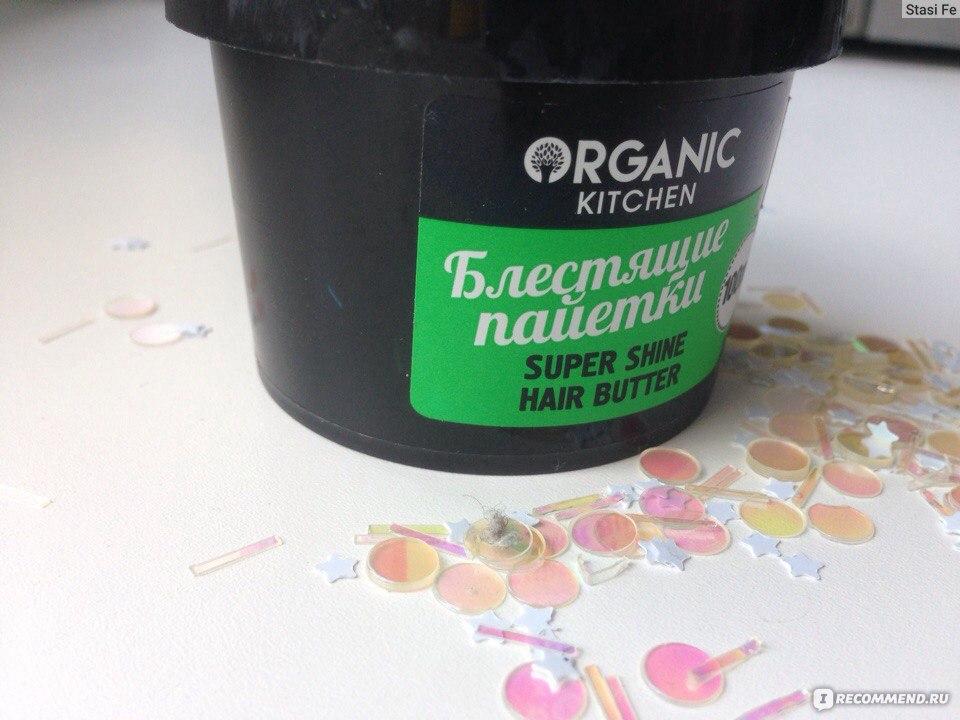 Супер блеск масло для волос блестящие пайетки