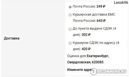 a1bff86b1 Отзыв на Сайт Интернет-магазин детской одежды из Турции kiddyclothes.ru  Варианты доставки