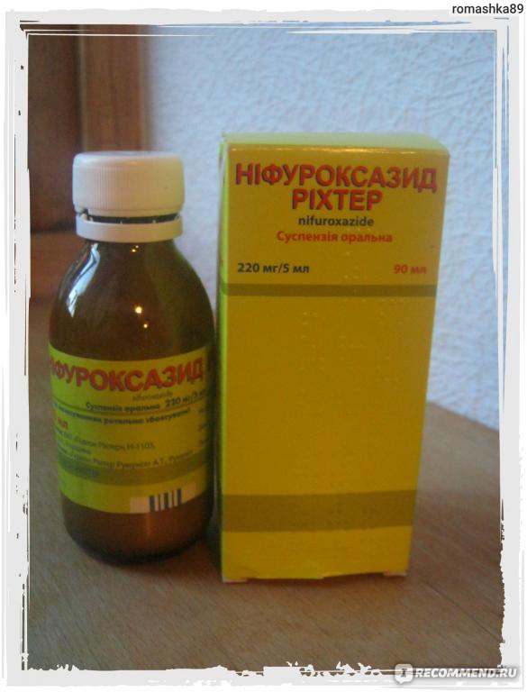 лекарство от кишечных паразитов в организме человека