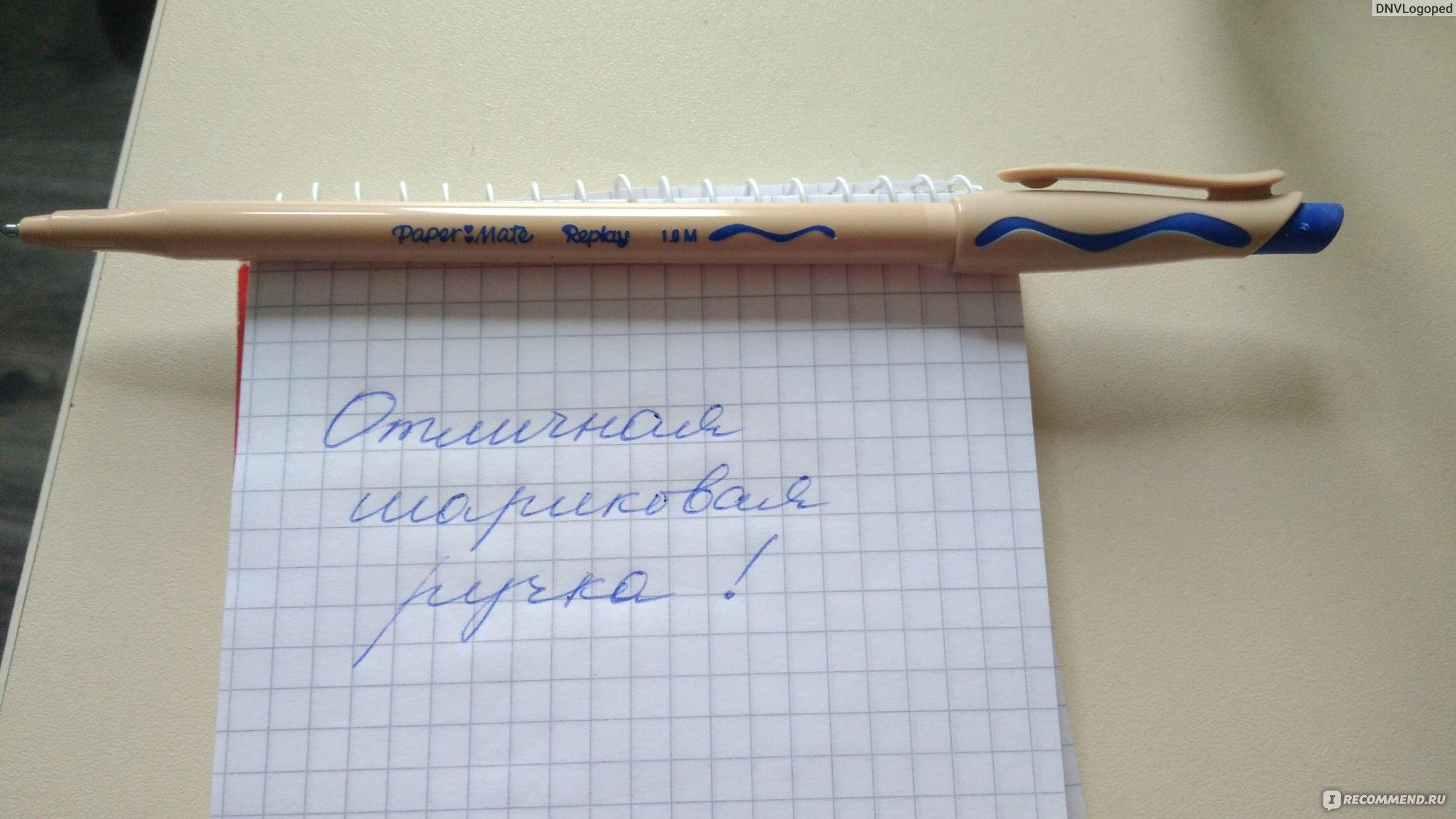 Как стереть ручку с бумаги, не оставив следов? 10 эффективных способов 41