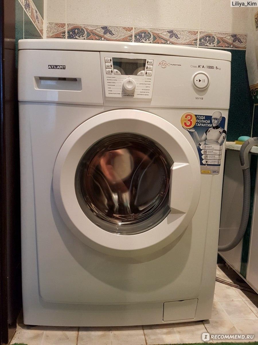 Каталог стиральные машины атлант в интернет-магазине эталон бт.