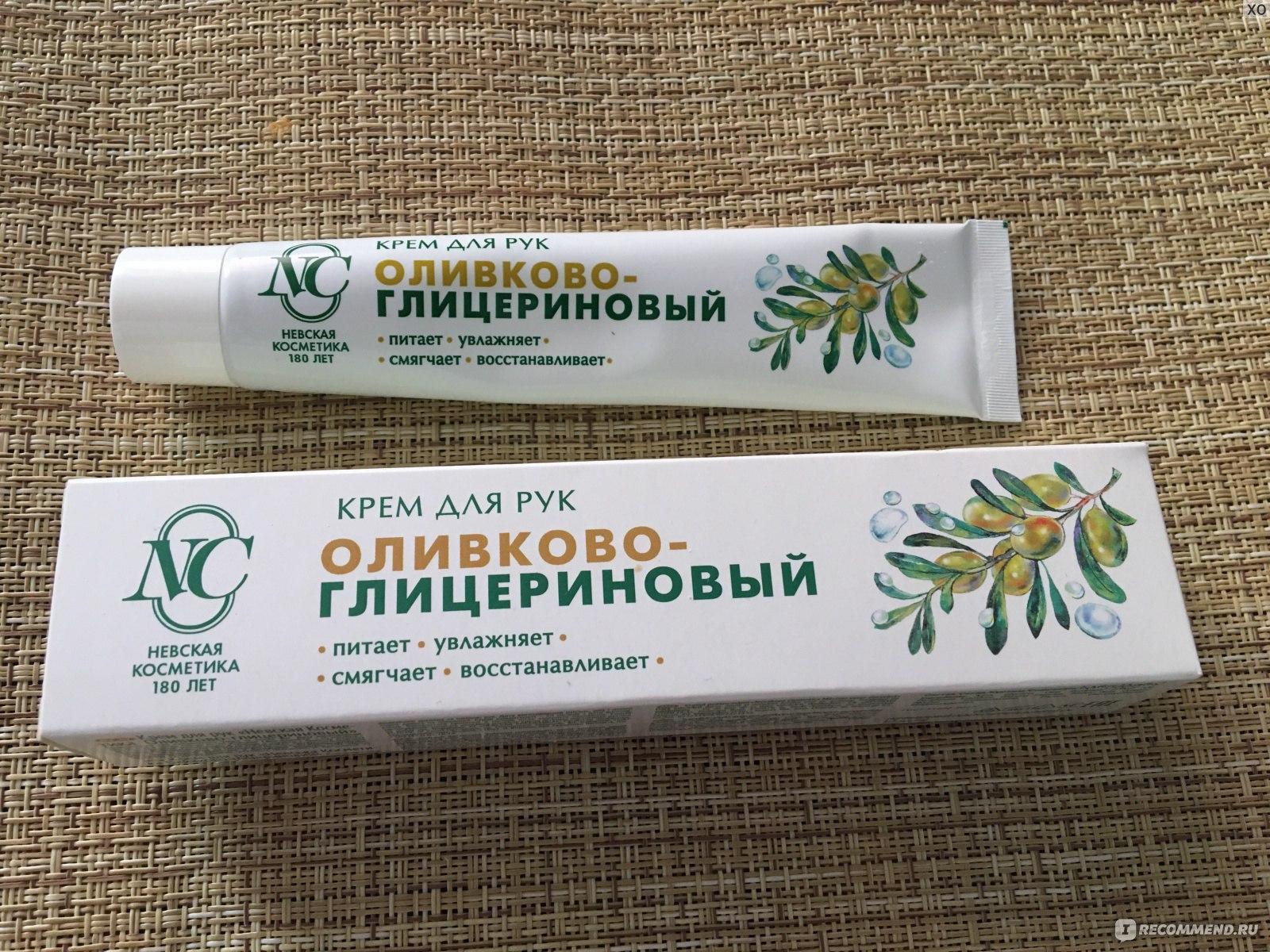 Невская косметика в тюмени где купить представителям компании эйвон