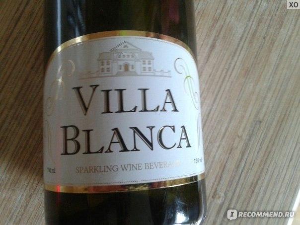 Вино Вилла Бланка Москато