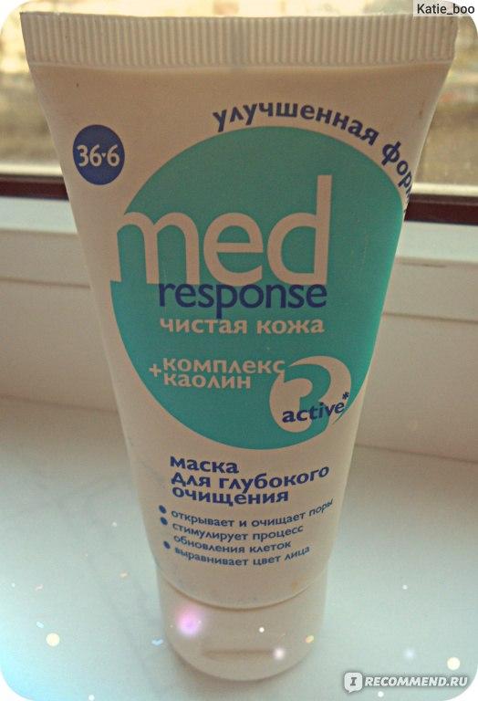 Med response маска для глубокого очищения цена