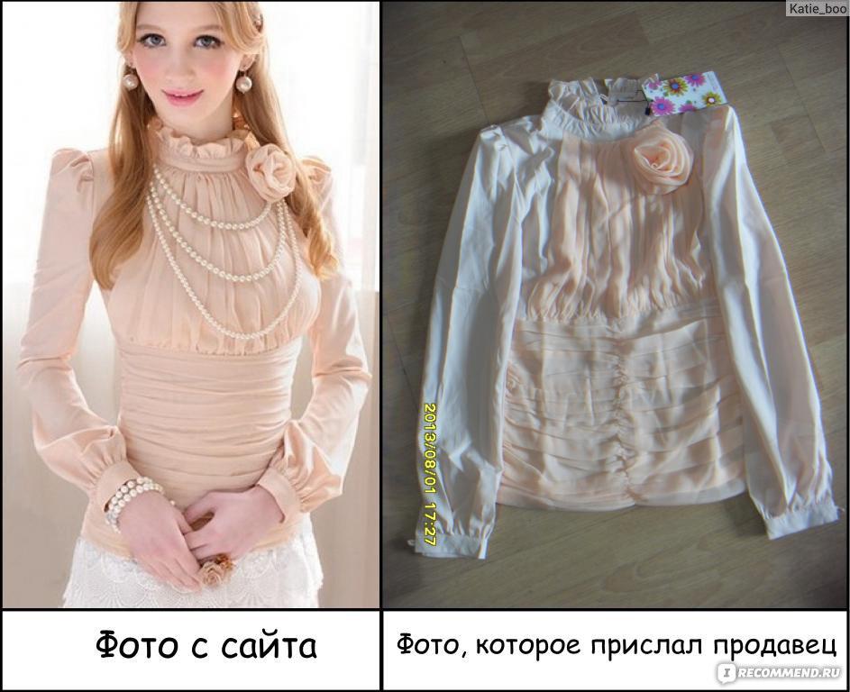 Одежда Через Интернет Дешево
