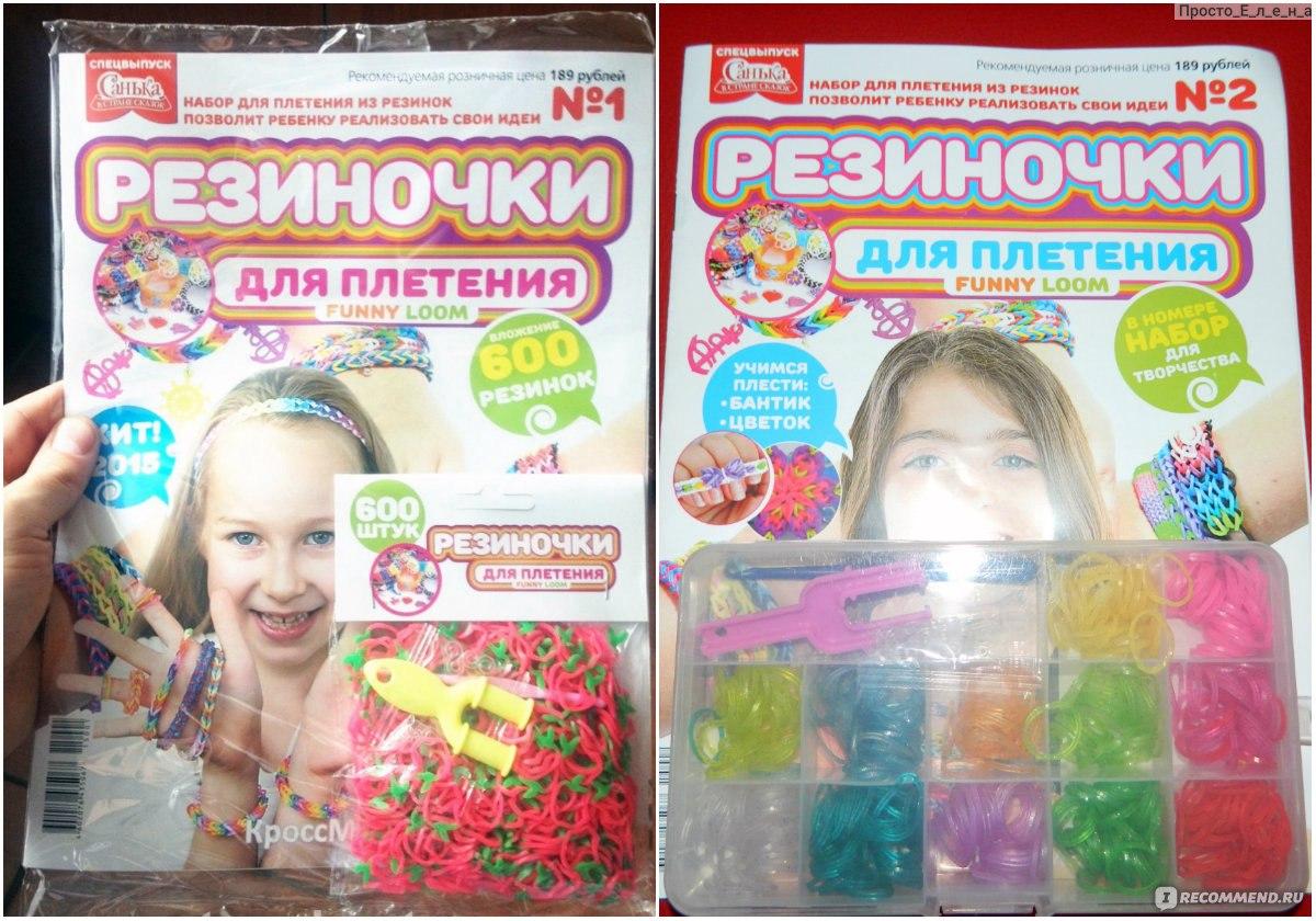 Журналы по плетению резиночками