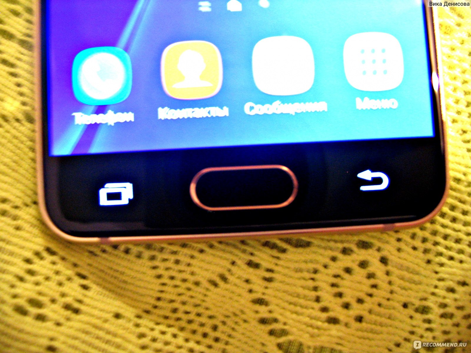 Как установить фото на контакт на смартфоне Samsung Galaxy 17