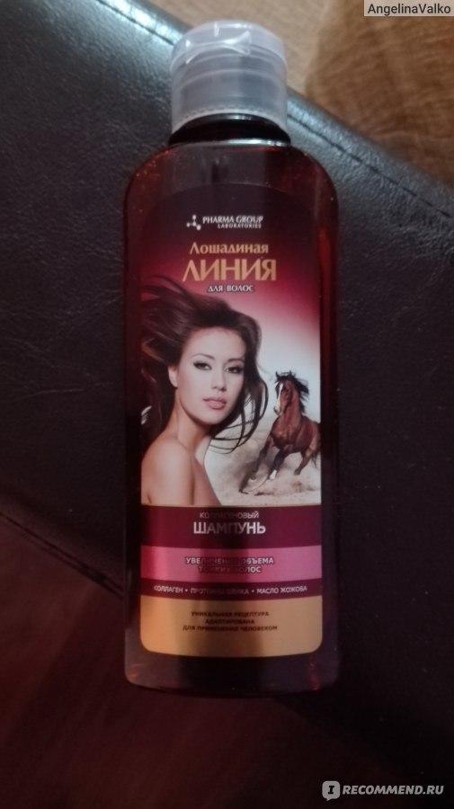 Купить средство для бразильского выпрямление волос