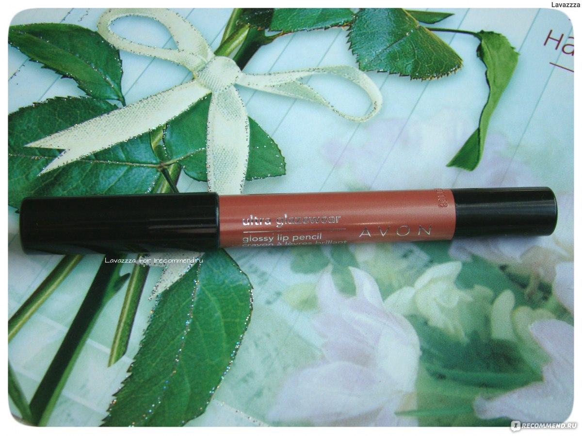 Глянцевая помада карандаш от эйвон косметика веледа купить в москве в аптеке