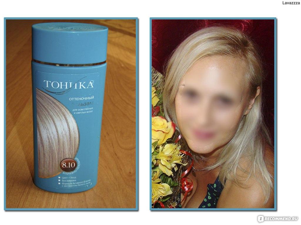 Покраска волос в домашних условиях тоником 452