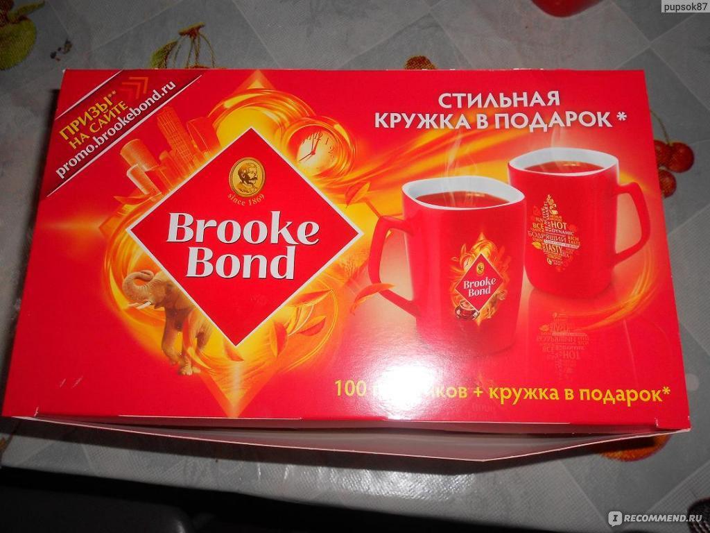 Чай brooke bond кружка в подарок 20