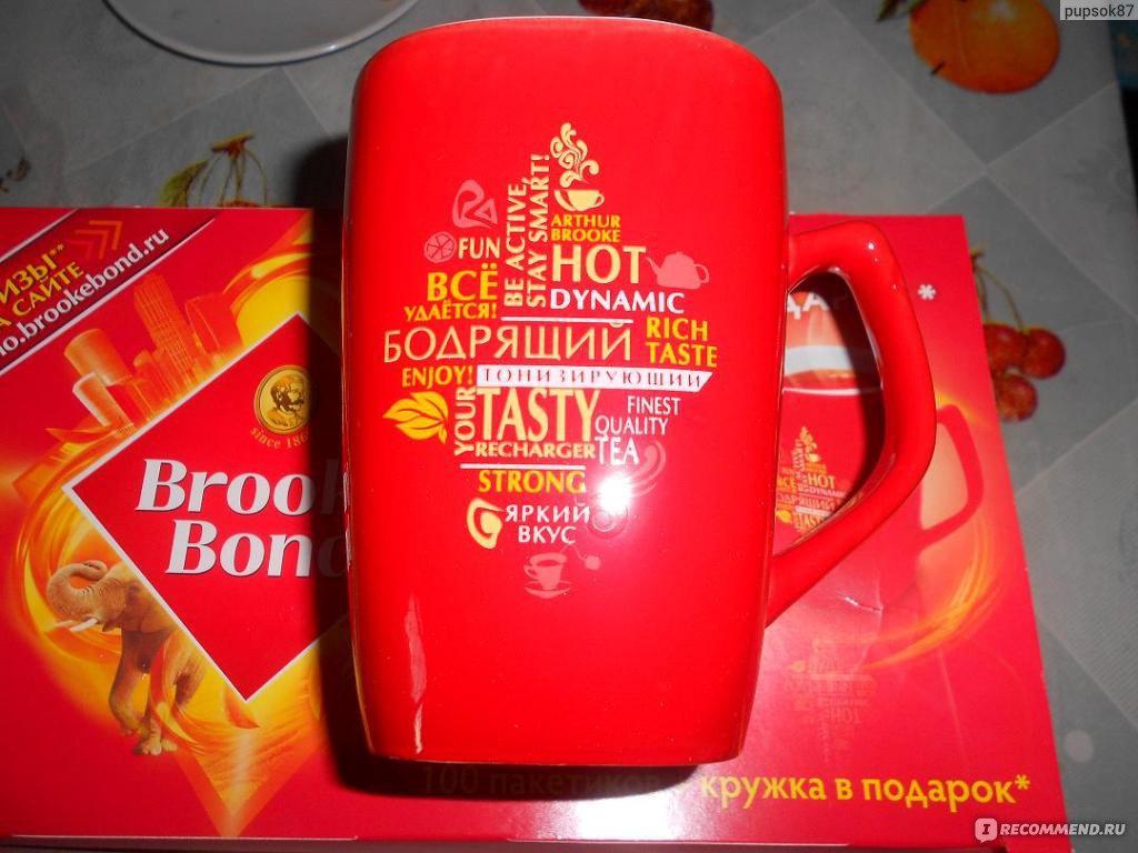 Чай brooke bond кружка в подарок 43