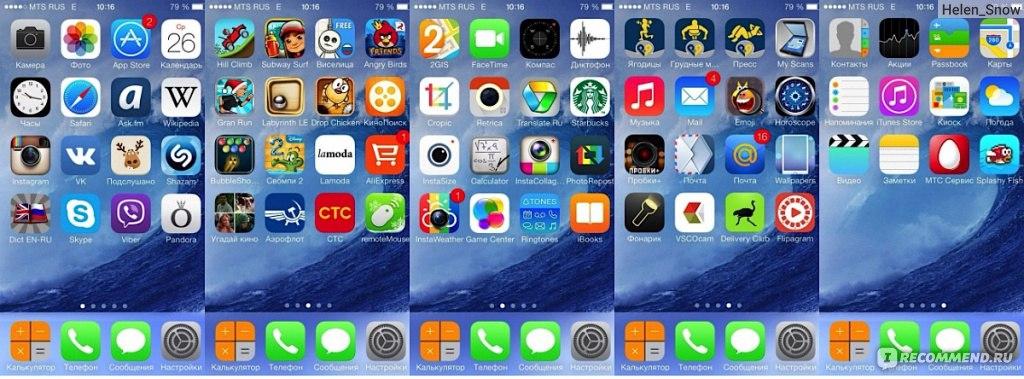 Приложение дляов iphone