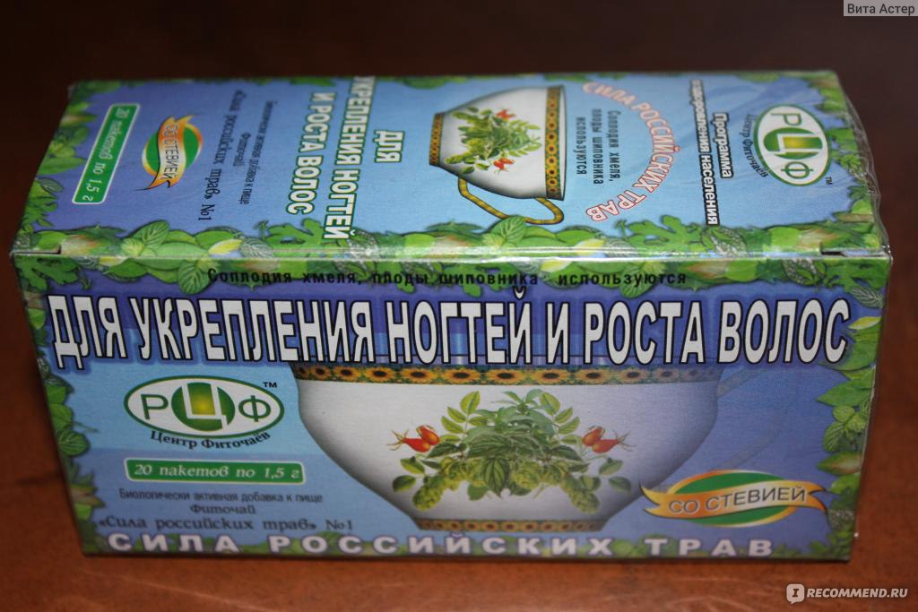 Фиточай сила российских трав 11 от простатита простатит вызванный венерическими заболеваниями