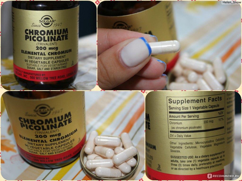 препараты для похудения в аптеке отзывы