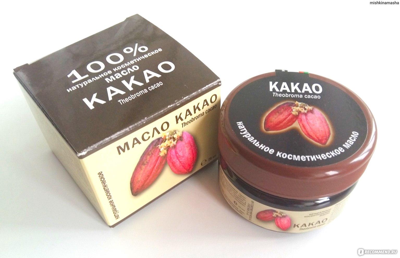 Купить масло какао в косметику купить косметику мас оптом