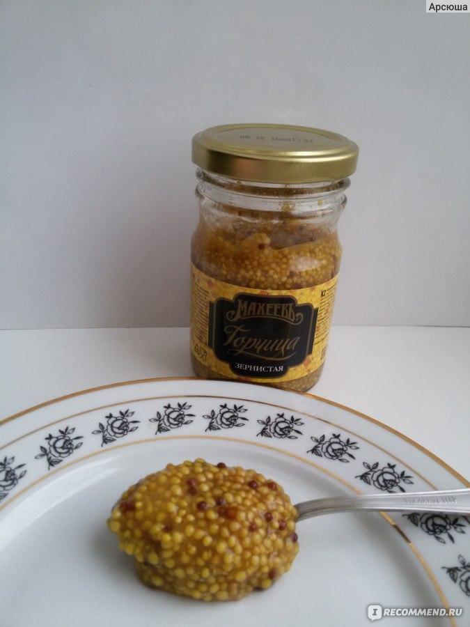 салаты с заправкой из зернистой горчицы рецепты с фото