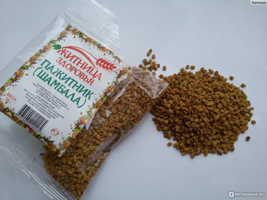 Семена хельбы от простатита при простатите какие антибиотики колоть