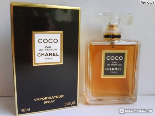 Chanel Coco / Коко | Отзывы покупателей