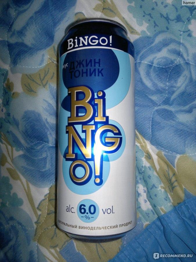 напиток бинго фото