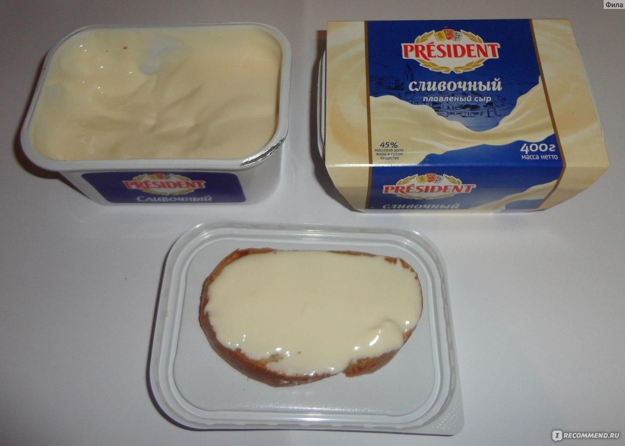 Плавленный сыр в домашних условиях 1 рецепт с фото 19