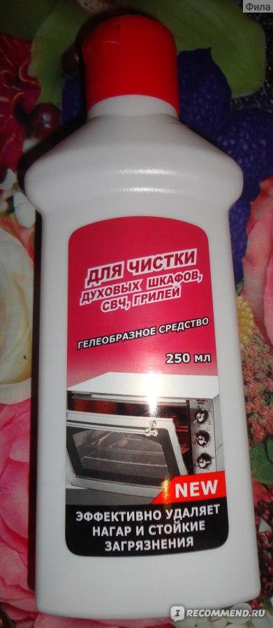Амвей для чистки плит щл электрогазовая плита de luxe 5040.20 ст/кр