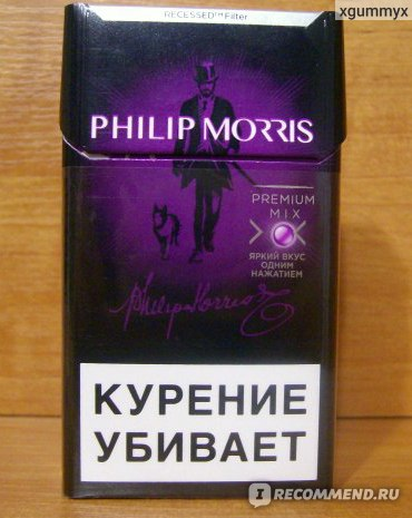 an analysis of the famous philip morris marlboro cigarette ad