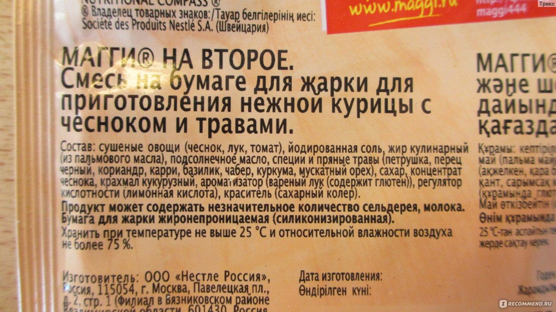 грудка в рукаве в духовке рецепты