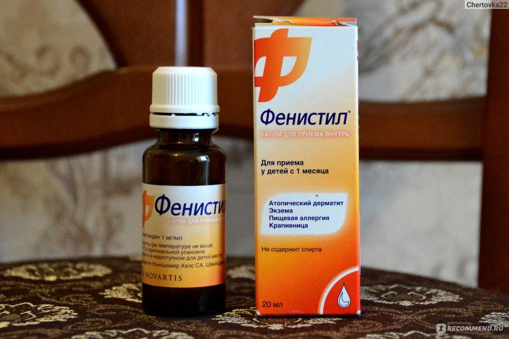 Что дать сфинксу от аллергии