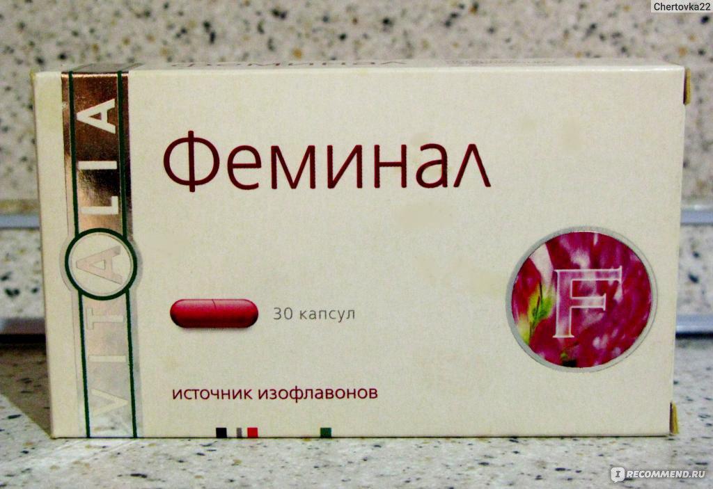Ременс при климаксе таблетки капли отзывы женщин