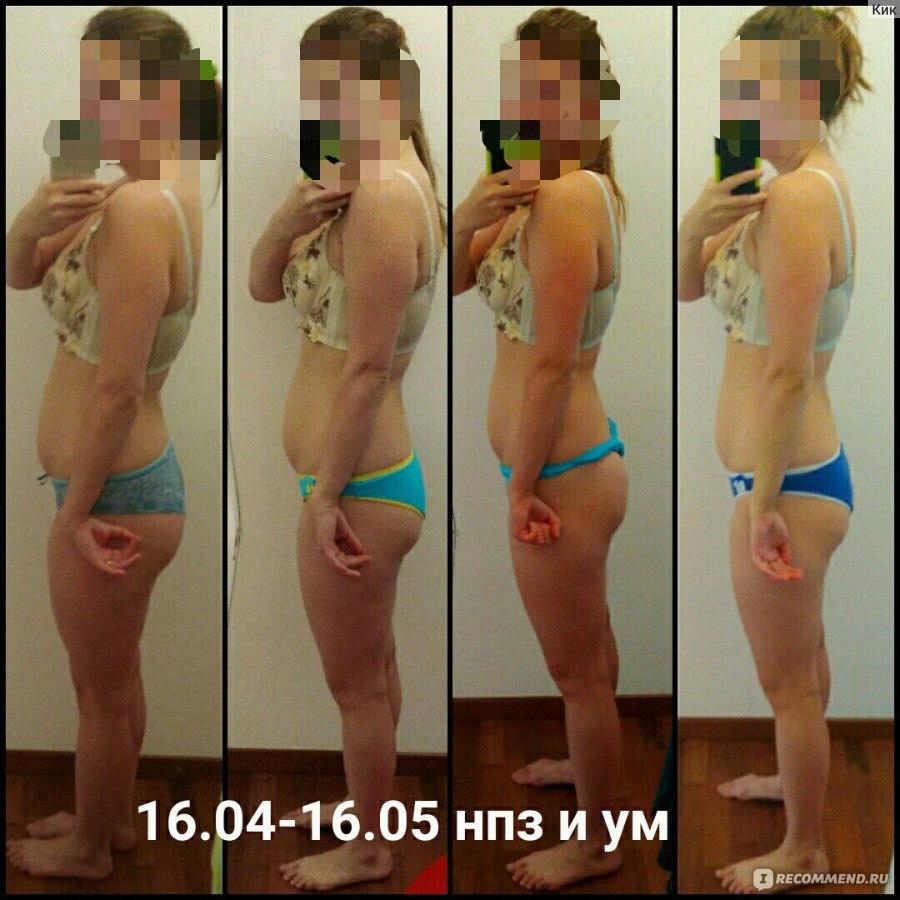 Кто занимался по сожги жир ускорь метаболизм