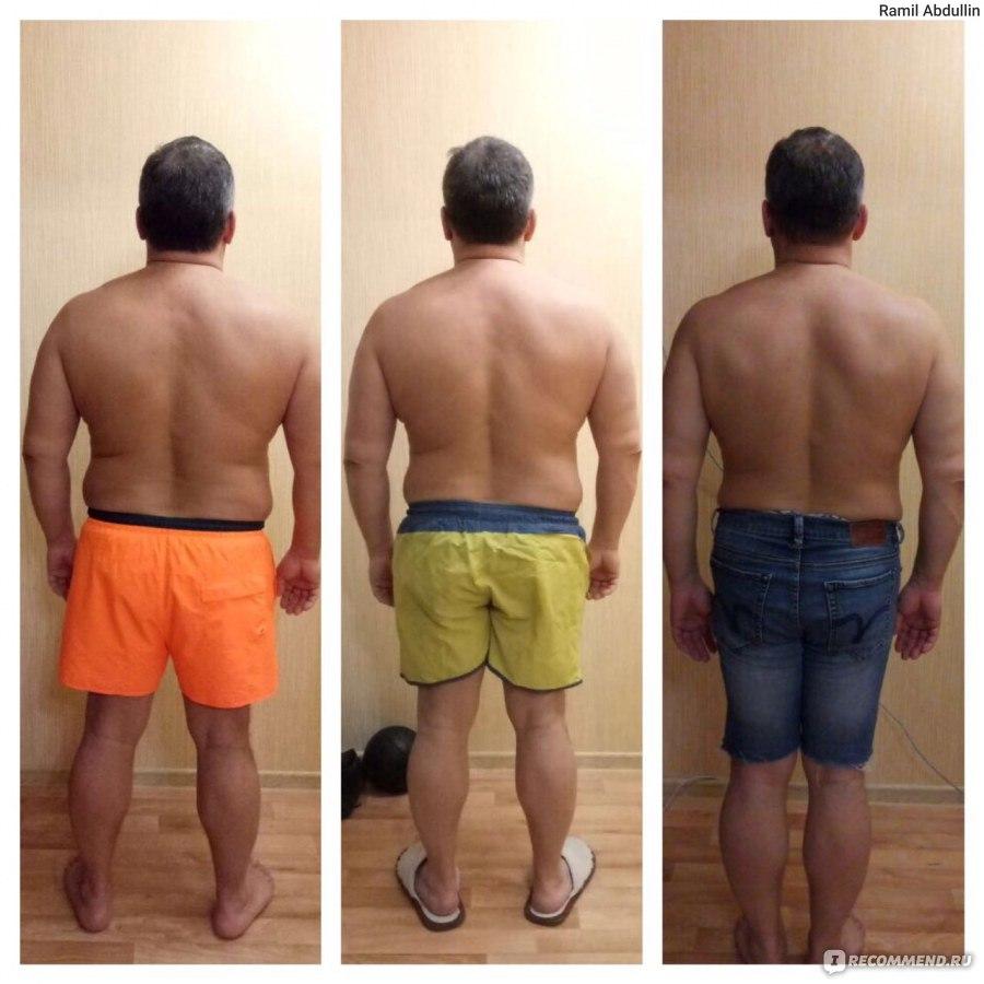 Как сбросить 20 кг за три месяца