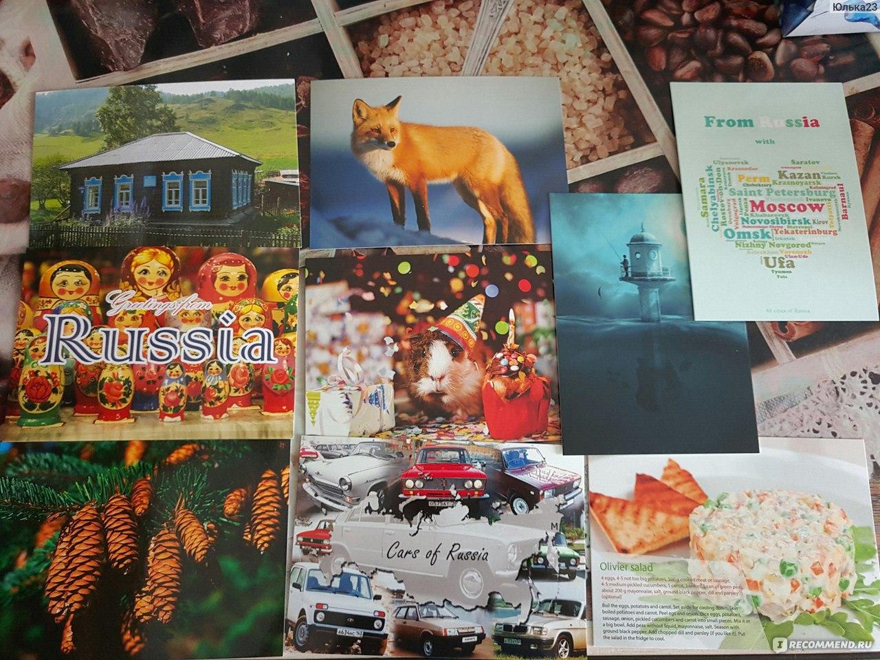 возвращается домой дешевые открытки для посткроссинга смотря большую
