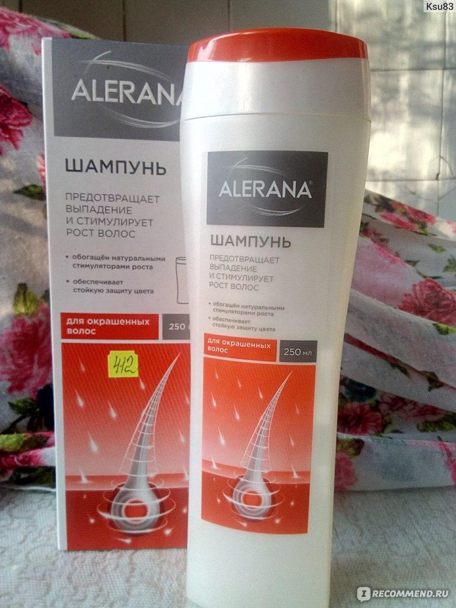 Косметика алерана для волос где купить косметика essence купить в ростове на дону