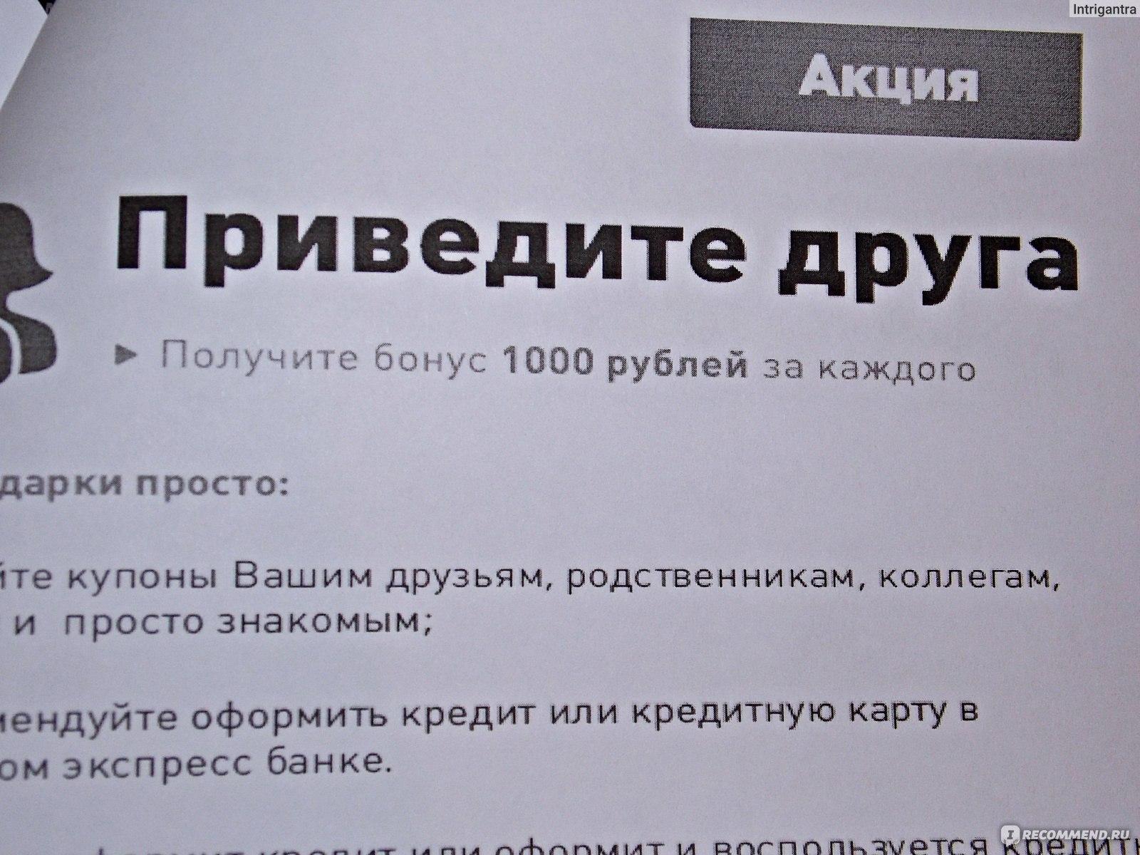Взять кредит в почто банке онлайн заявка