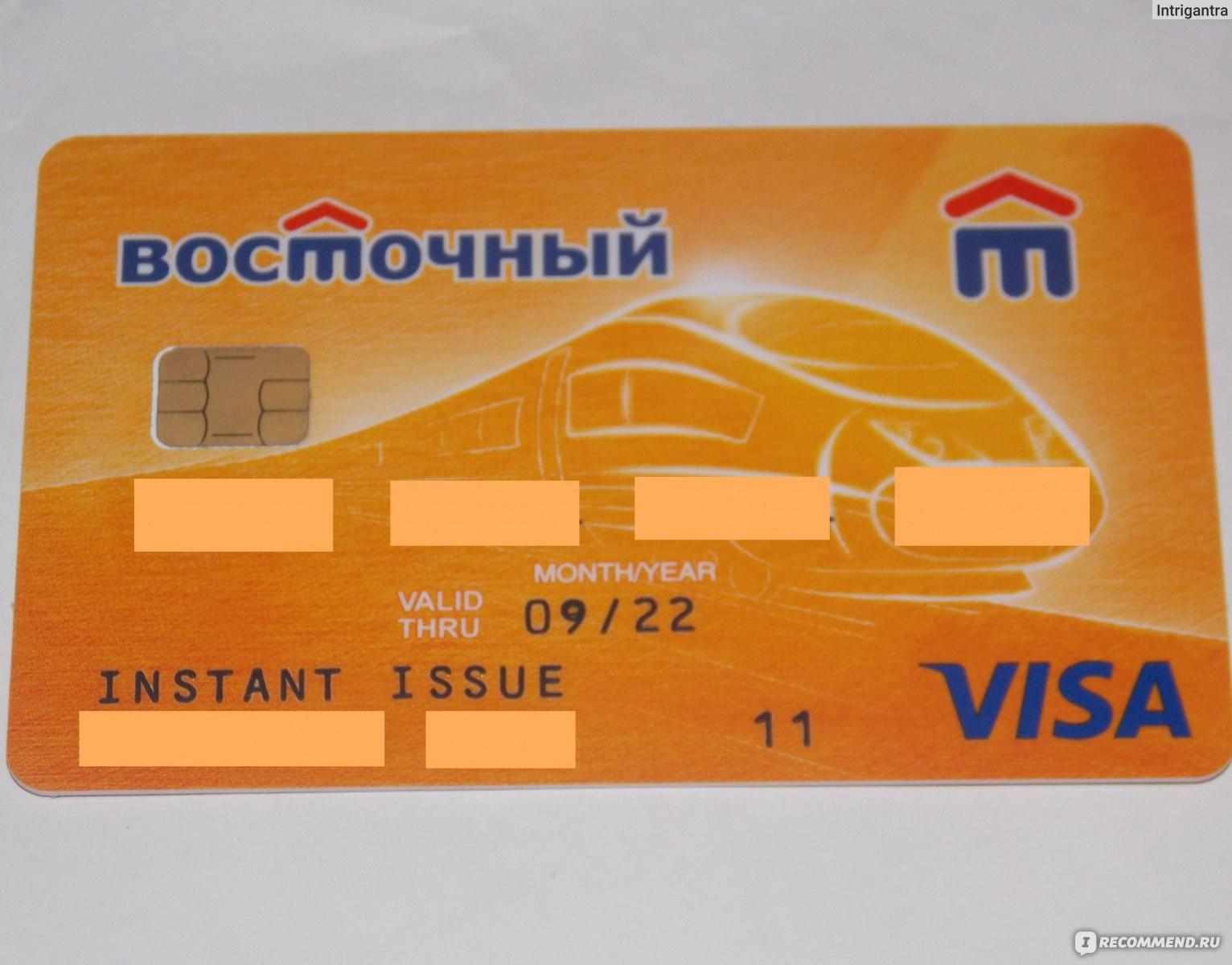 Вклады и депозиты в Москве, открыть выгодный