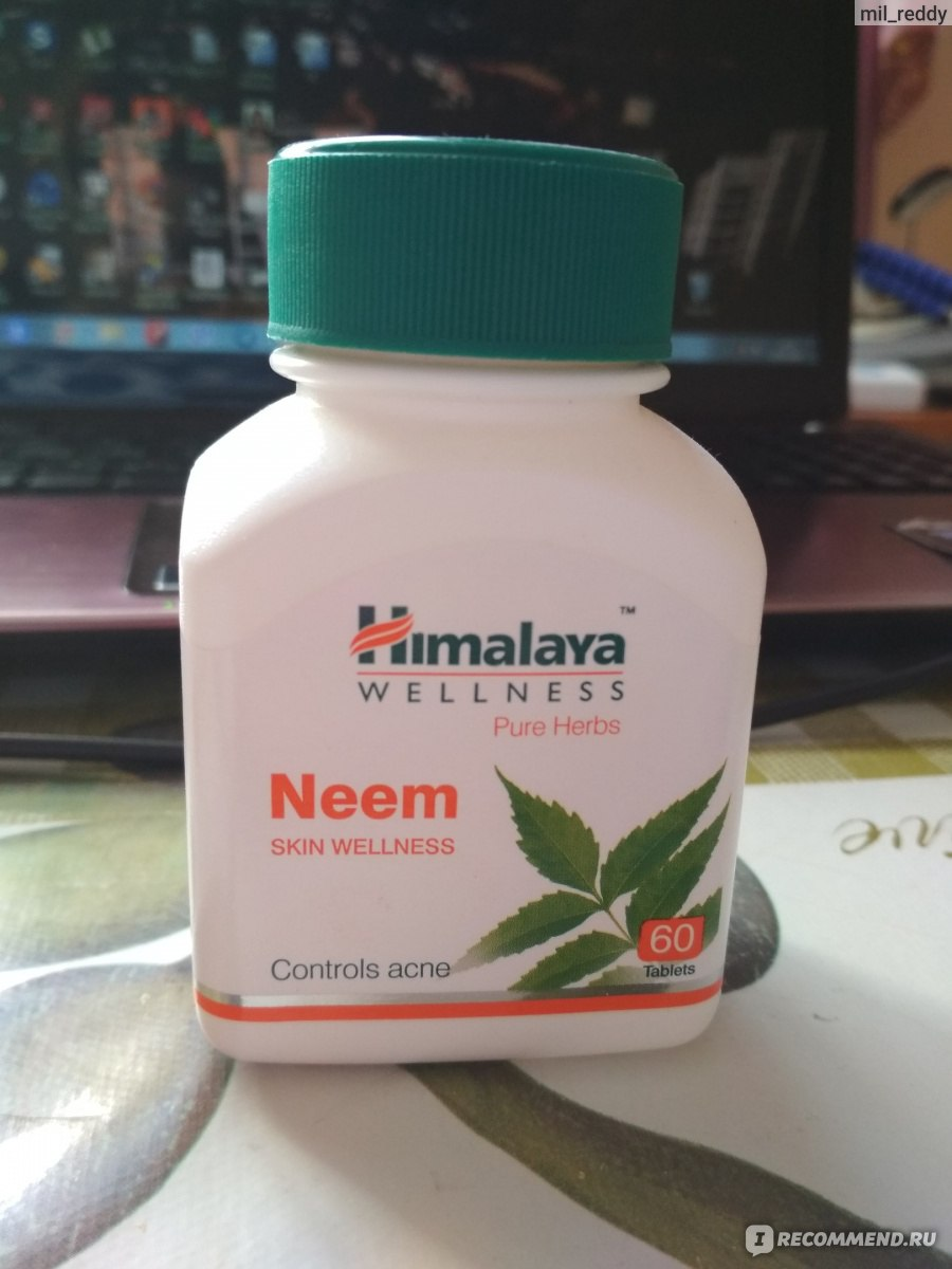 Бад himalaya neem skin care «реально ли почистить кожу.