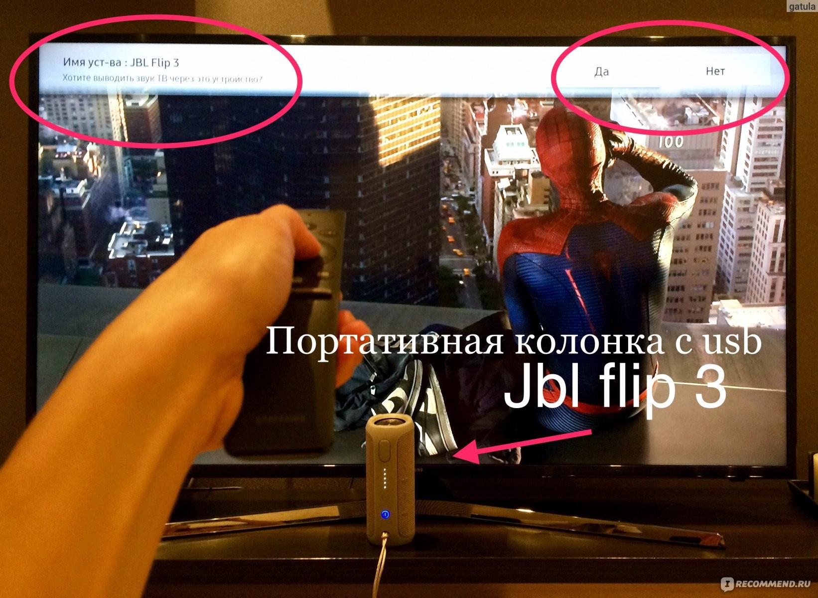 Ответы как сделать чтобы не гас экран монитора? 2