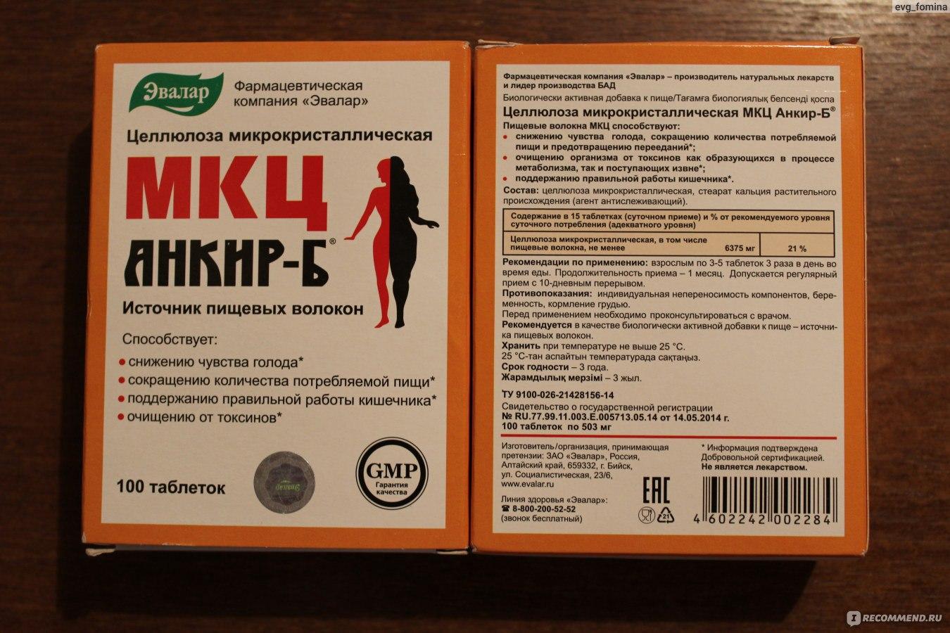 Таблетки От Похудения Вред Здоровью.