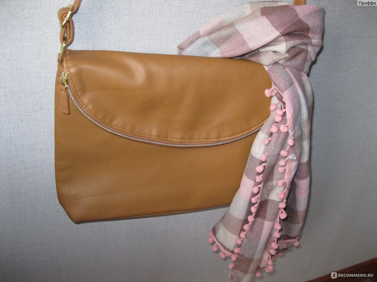 Женская сумка эвелина косметика avon скидки