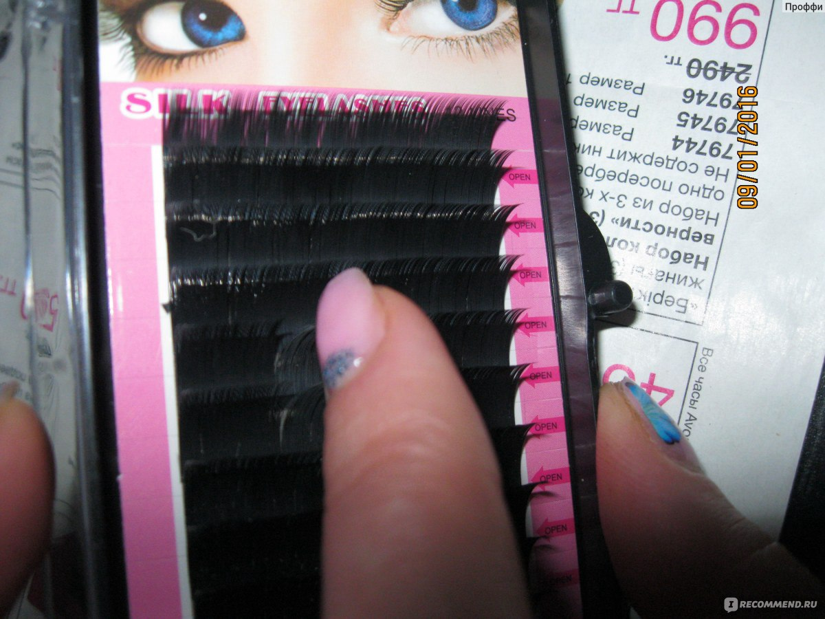 Пучковые ресницы для наращивания фото