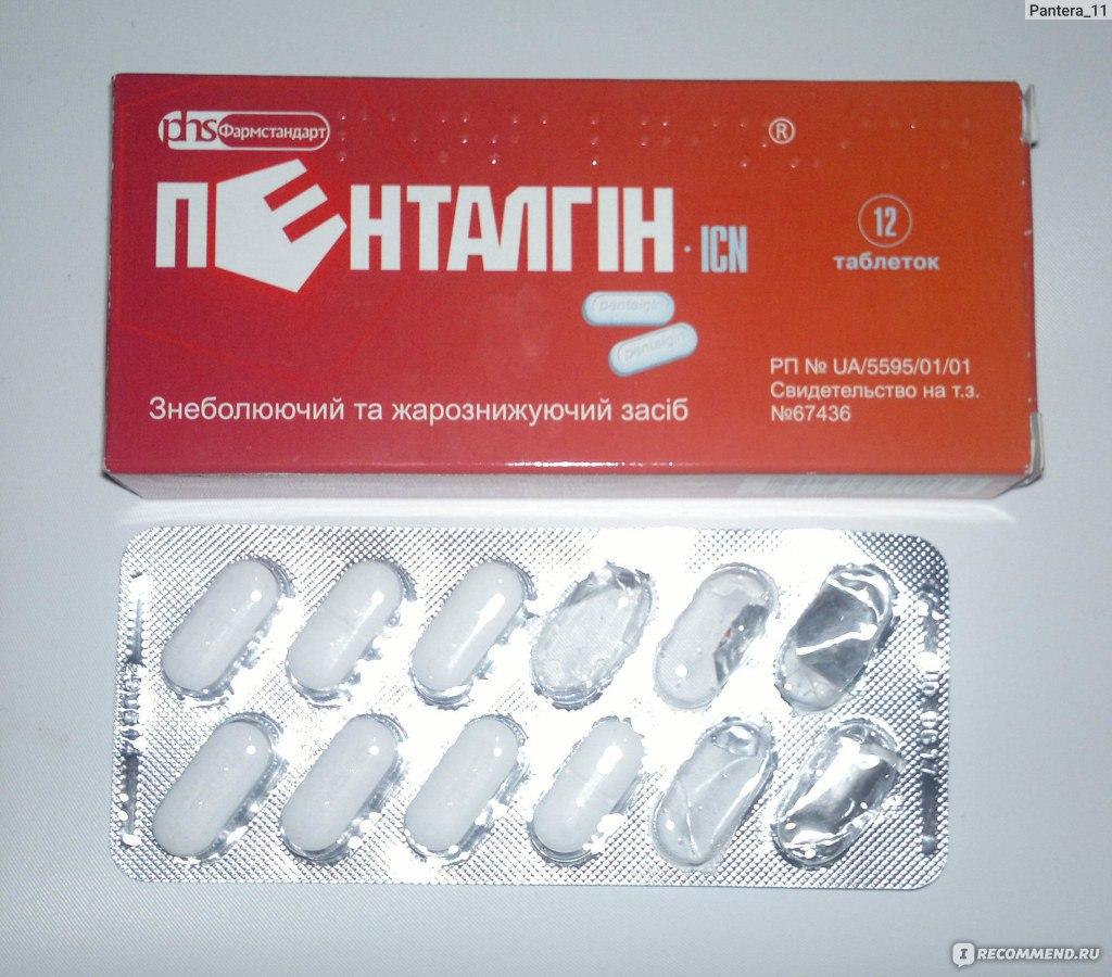 универсальный препарат от паразитов