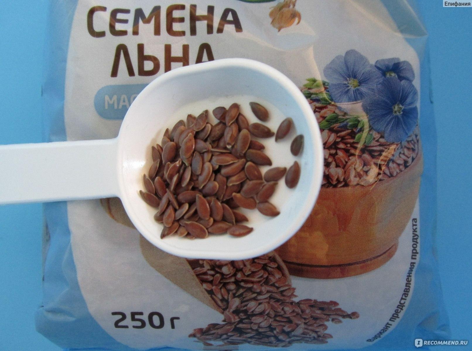 срок годности семян льна для употребления