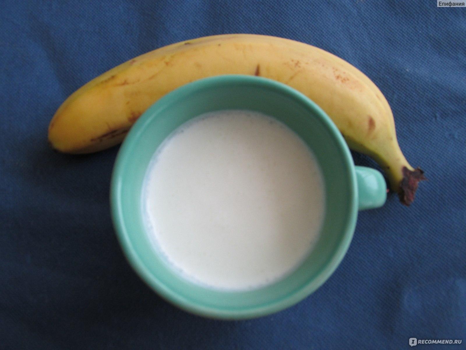 Бананов Молочная Диета.