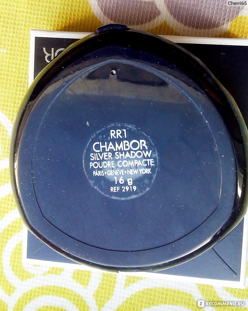 Косметика шамбор купить в москве алтай косметика купить